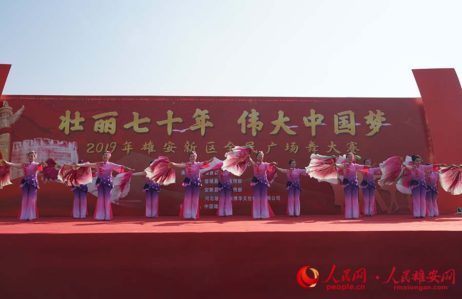 """""""�邀�(li)七(qi)十年 ��(wei)大中(zhong)���簟�2019年雄安新�^全(quan)民�V�鑫�(wu)大�(sai)�Q�(sai)�A�M�Y束"""