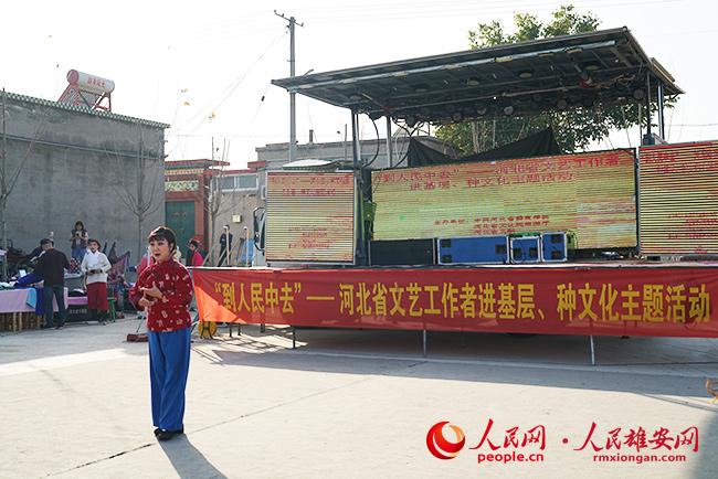 河北(bei)省文�(yi)zhan)?髡咦zou)�M雄安 ��碡S(feng)盛(sheng)文化(hua)大餐