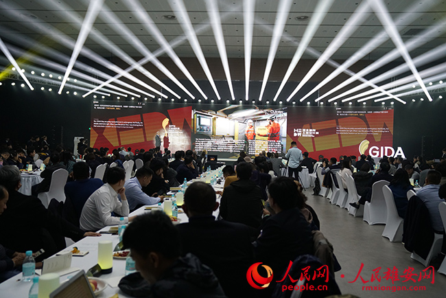 第一��(jie)金�J�工(gong)�I�O���(jiang)在雄(xiong)安正式���(dong)