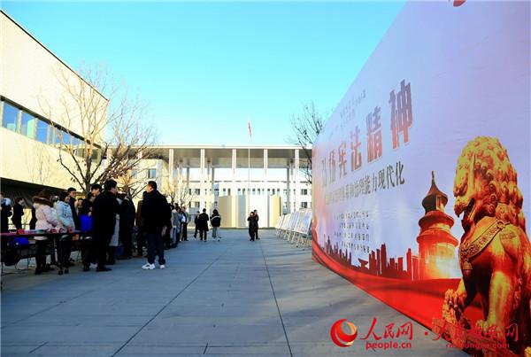 ��(guo)家(jia)��法(fa)日 雄安bu) 哦嗑俅肴���fa)宣��(chuan)入(ru)�X入(ru)心