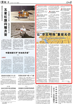 """2020-05-22    �""""�A北(bei)明珠""""重�`(zhan)光(guang)芒(mang)――《白洋�丈��B(tai)�h境治理和保�o���》解(jie)�x    雄安新(xin)�^(qu)因(yin)水(shui)而(er)�d。""""�A北(bei)明珠""""白洋�帐�qie)郯��xin)�^(qu)�G色�l展(zhan)的nao)慈 投 ΑG 甏蠹ji)、��家大事。雄安新(xin)�^(qu)的�l展(zhan)��猿稚��B(tai)��先、�G色�l展(zhan),尊重自然(ran)、���自然(ran)、保�o自然(ran)。�^去的白洋�眨�曾面�R""""口渴""""""""污染""""的nai)病=�氽安时间!∽严�斫  婊婪 xin)的生�C。       未�淼男郯残�(xin)�^(qu),�⑹�qie)蛔zuo)�h境��美的生�B(tai)之城,�{(lan)du)探恢 ?逍xin)明亮、水(shui)城共融。作��(wei)�A北(bei)平(ping)原最大的淡水(shui)�竦厣��B(tai)系(xi)�y,白洋����B了雄安�{(lan)du)� �H�` �n牡咨 #13;   【��(xi)】"""