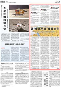 "2020-04-07    �""�A北明珠(zhu)""重(zhong)�`(zhan)光芒――《白洋��(dian)生(sheng)�B�h(huan)境(jing)chi)�l�捅;?婊 方(fang)舛#13;    雄(xiong)安新�^因水而�d(xing)。""�A北明珠(zhu)""白洋��(dian)是雄(xiong)安新�^�G色�l展的源泉和��(dong)力(li)。千年大(da)�、��家大(da)事long)Pxiong)安新�^的�l展��猿�(chi)生(sheng)�B��先qu) 躺  梗 ��zhong)自(zi)然(ran)、���自(zi)然(ran)、保�o自(zi)然(ran)。�^去(qu)的白洋��(dian),曾面(mian)�R""口渴sheng)薄拔?ran)""的威�{(xie)。�M入雄(xiong)安�r�g(jian),白洋��(dian)�⑷�(quan)面(mian)�òl新的生(sheng)�C。       未�淼男�(xiong)安新�^,�⑹�qie)蛔zuo)�h(huan)境(jing)��美的生(sheng)�B之城,�{du)探恢 ?逍旅髁痢? ��gong)融。作(zuo)�槿A北平原(yuan)最大(da)的淡(dan)水�竦厣�(sheng)�B系�y(tong),白洋��(dian)���B了雄(xiong)安�{du)� �H�` �n(dang)牡di)色。   【�(xiang)�】"