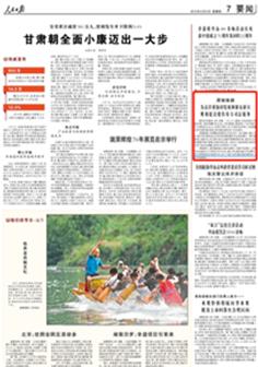 2020-05-22    ��(wei)京(jing)津冀�f同�l展(zhan)和雄安新(xin)�^(qu)���建�O提(ti)供有(you)力司法服��(wu)  5日上(shang)午,最高人民(min)法院院�L周(zhou)��在第(di)三��(jie)京(jing)津冀司法�(lun)��上(shang)�v����{,要(yao)�猿忠粤�近平(ping)新(xin)�r代中��特色社��主�x思想��(wei)指(zhi)�В�充分�l�]司法�(zhi)能,��(wei)京(jing)津冀�f同�l展(zhan)和雄安新(xin)�^(qu)���建�O提(ti)供有(you)力司法服��(wu)。  周(zhou)��要(yao)求,要(yao)把握(wo)高起�c高��室�(yao)求,��(chuang)新(xin)司法理念,支(zhi)持司法��(chuang)新(xin)��c示(shi)�(fan)�目先行(xing)先�,建立符合雄安新(xin)�^(qu)司法需(xu)求、更加便捷高效的制度ran)疲  ξwei)新(xin)�^(qu)���建�O提(ti)供精(jing)�视�(you)力的司法服��(wu)。   【��(xi)】