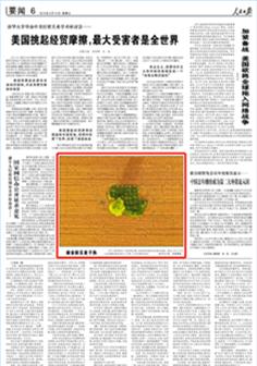 2020-04-07    雄(xiong)安新�^��子熟  近日,雄(xiong)安新�^小����m成熟,��(dang)地村民��lei)?┤苯惺�q。�tu)��6月13日�o人�C拍�z的雄(xiong)安新�^大(da)王�小王村成熟的��田。      【�(xiang)�】