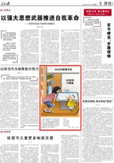 """2020-05-22    �D(tu)片�蟮�  通�^人��R�e�M店,可自助(zhu)���(shu)、�(gou)�I(mai),�叽a""""一�I�I(mai)�巍薄�…近日,全��首家24小�r5G�o(wu)人智慧��(shu)店在di)郯��xin)�^(qu)成功��c�\�I。��了解(jie),智慧��(shu)店由5G�W�j承�d,不�H能�p松���Fzhong)悄芙枋shu)、���(shu)、�(gou)��(shu),�x者在�M行(xing)�W上(shang)xian)��潦保 鼓芟xiang)受比有(you)�(xian)����(dai)快近10倍的下(xia)�d速率。  �@正是�U不�谌酥凳兀�但���(shu)卷(juan)香(xiang)。科技送便利,��(shu)海(hai)�M徜徉。   【��(xi)】"""