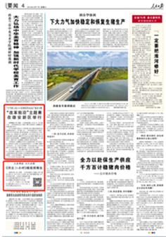 """2020-04-07    """"�r代新人�f――我和祖(zu)��共(gong)成�L(chang)""""演(yan)�v(jiang)大(da)�""""改革前沿""""主�}�在di)郯���]ju)行  5日至6日,""""�r代新人�f――我和祖(zu)��共(gong)成�L(chang)""""演(yan)�v(jiang)大(da)�""""改革前沿""""主�}�在河北雄(xiong)安新�^�e(ju)行。  作(zuo)��c祝(zhu)新中��成立70周年群(qun)�di)xing)主�}宣��(chuan)教育活��(dong)的重(zhong)要�M成部分(fen),""""�r代新人�f――我和祖(zu)��共(gong)成�L(chang)""""演(yan)�v(jiang)大(da)�由中共(gong)中央宣��(chuan)部、���赵���Y委、中央�委政治工作(zuo)部、全(quan)���工��(hui)、共(gong)青�F中央、全(quan)���D(fu)�、人民日�笊绻�(gong)同主�k(ban),旨(zhi)在通�^群(qun)�di)xing)演(yan)�v(jiang)比�的形式(shi)在全(quan)社��(hui)唱��Y�新中��、�^�M新lv)�陌貉�xuan)律。主�}�事包括(kuo)���(dong)�B�簟⒕G水青山jian)  吵跣xin)、����d(xing)�、大(da)��重(zhong)器(qi)、改革前沿、��攻�缘�qu)#13;   【�(xiang)�】"""