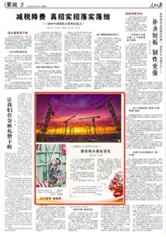 2020-04-07    一名建�B工人用汗水��C――雄(xiong)安每(mei)天都在�化(hua)(中����?家��情)  早上6�c,京雄(xiong)城�H�F(tie)路雄(xiong)安站的工地上xi)  於6?�V�f慕ㄉ枰舴#13;  30�q的杜�G��(qi),已(yi)��_(kai)��(qi)一天忙(mang)碌dang)墓?zuo)。作(zuo)�橐幻�架子工,他需要在建�B外��搭建�_手zhi)埽 U�r(xian)└?踩quan)。在�@里(li),一切都是新的,每(mei)天都在�l生(sheng)�化(hua)。   【�(xiang)�】