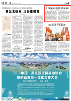 2020-04-07    首��雄(xiong)安新�^急需人才目(mu)�(lu)�l布(bu) 文教、�t�W、�h(huan)保等�位缺口�^大(da)  由人社部人力(li)�Y源流��(dong)管理司、河北省(sheng)人力(li)�Y源和社��(hui)保障�d、河北雄(xiong)安新�^管理委�T��(hui)�合�e(ju)�k(ban)的《2019年雄(xiong)安新�^急需人才目(mu)�(lu)》�l布(bu)��(hui)暨雄(xiong)安新�^人才智力(li)交流��(hui)日前成功�e(ju)�k(ban)。  《2019年雄(xiong)安新�^急需人才目(mu)�(lu)》是人社部支(zhi)持(chi)雄(xiong)安新�^建�O�l展的重(zhong)�c人才�目(mu),是河北省(sheng)委雄(xiong)安新�^���建�O�I(ling)�Чぷ�(zuo)小�M�_fan) �[zhong)�c工作(zuo)任�眨�是首��雄(xiong)安新�^急需人才目(mu)�(lu),由河北省(sheng)人力(li)�Y源和社��(hui)保障�d��(hui)同雄(xiong)安新�^管理委�T��(hui)共(gong)同�(bian)制完成。�陌l布(bu)的��(gang)位需求看(kan),文化(hua)教育、�t��t�W、���建�B、�h(huan)保、服��I(ye)dang)戎拔蝗瞬偶�黎程�du)�^高,要求人才具有�t�W、教育、金(jin)融、工程等��(zhuan)�I(ye)dang)�m暗�\壤洗da)。   【�(xiang)�】