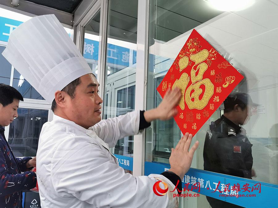 �^年了,曾世(shi)�y和(he)工作人�T一起(qi)�N福字。李兆民�z(she)