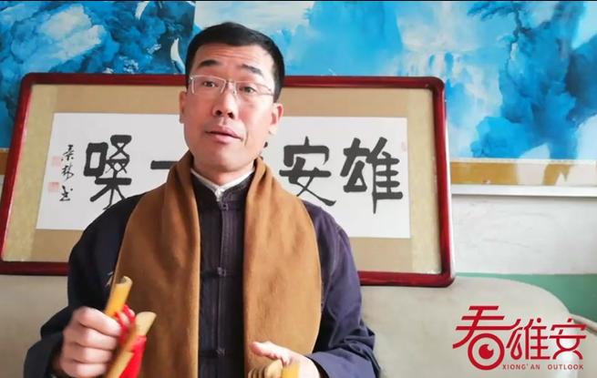 防疫有新招(zhao) 雄(xiong)安人自(zi)�快板歌�{
