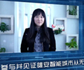 梁(liang)智昊(hao)�U��(can)�c�K��C雄(xiong)安(an)智能(neng)城市xie)游薜接雄(xiong)安(an)智能(neng)城市����w系已�(jing)完��(bei),�c物理城市通�^�O�、同(tong)步建�O已�(jing)��(qi)�印�