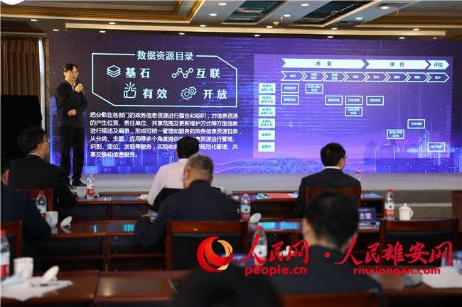 雄安新�^�e(ju)行(xing)智能城市建�O��鼠w系框(kuang)架(jia)和第一批��食晒��l(fa)布��